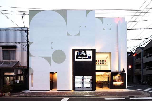 TABACO1調整0328_鉄無.jpg