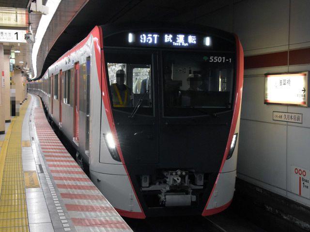 Transit おしゃれまとめの人気アイデア Pinterest Setagaya Daita 電鉄 電車 地下鉄
