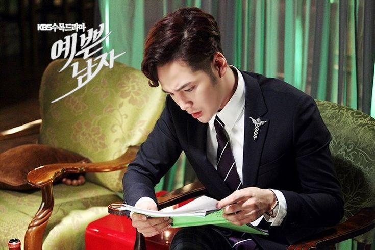 "[Pics] ""Beautiful Man (Bel Ami)"" BTS from KBS Official Website"