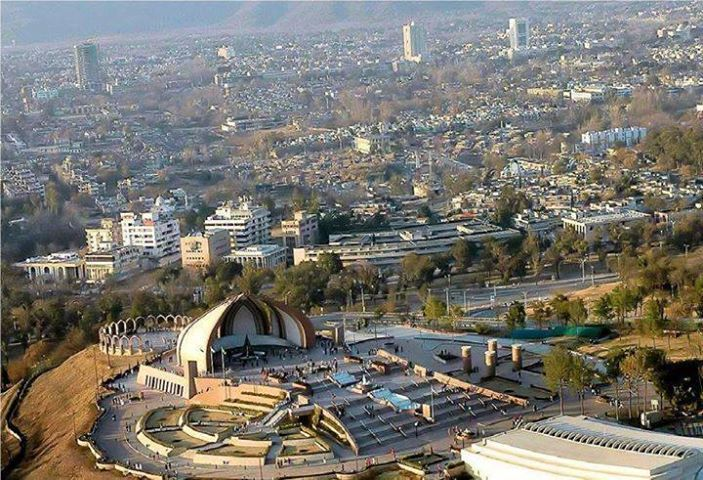 Get Cheap Tickets from New York to Islamabad http://www.dawntravels.com/tickets-pakistan-islamabad.htm