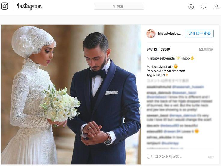 「ヒジャブ×ウェデイングドレス」姿の花嫁さんが美しいのです / 露出控え目なドレスも上品で素敵 | Pouch[ポーチ]