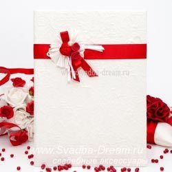 Свадебные папки для свидетельства о браке, обложка на свидетельство о свадьбе ручной работы или обычная из бумвинила | Купить обложку для свидетельства о заключении брака на заказ