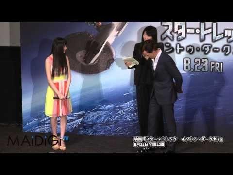 """ベネディクト・カンバーバッチ登場!映画「スター・トレック  イントゥ・ダークネス」舞台あいさつ 2 Benedict Cumberbatch appearance! Movie """"Star Trek Into Darkness"""" stage greeting 2"""