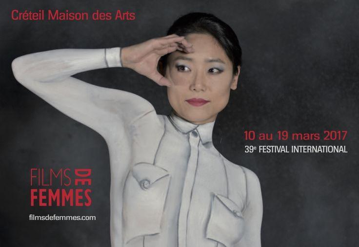 Festival International des Films de Femmes
