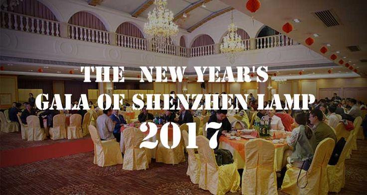 The 2017 New Year Gala of Shenzhen LAMP Tech