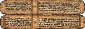 Санскрит — это язык йоги; Санскрит — это язык мантр; Санскрит — это наша латынь; Санскрит — это оригинальный язык Вед; Санскрит — это язык тантр и КамаСутры; Санскрит — это сакральный древний язык; Санскрит — это язык богослужений в храмах; Санскрит — это язык великой цивилизации ариев; Санскрит — это один из диалектов наших предков; Санскрит — это язык ведизма, буддизма, джайнизма, индуизма; Санскрит — язык, оказавший огромное влияние на все индийские языки;