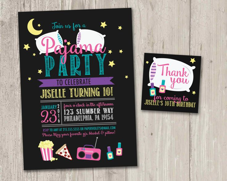 Pajama Party Invitation   Slumber Party Invitation   Sleepover Party Invitation with FREE matching Thank You card   Printable by ThePaperVioletShoppe on Etsy https://www.etsy.com/listing/263243123/pajama-party-invitation-slumber-party