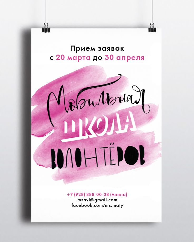 Ознакомьтесь с моим проектом @Behance: «Posters» https://www.behance.net/gallery/50184733/Posters