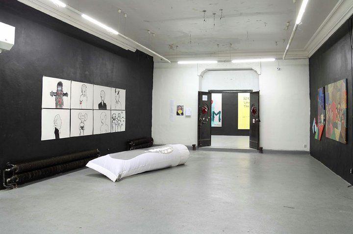 gallery NoD