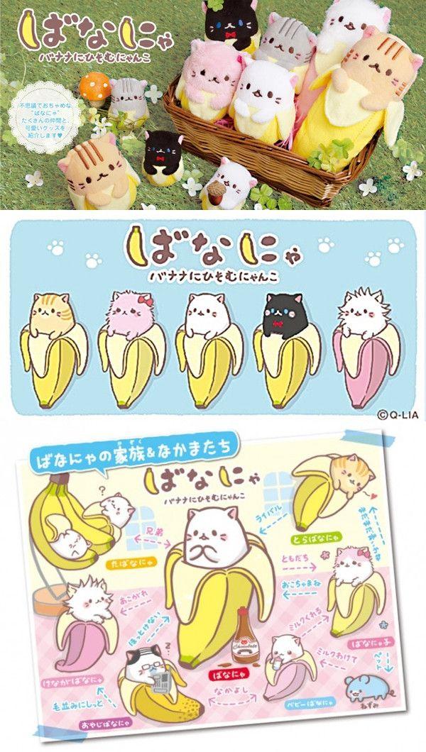 "Crunchyroll - TV Anime Featuring Part Cat Part Banana Characters ""Bananya""…"