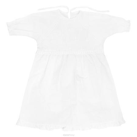 """Трон-плюс Крестильный набор  — 427р. --------------------------- Крестильная рубашка для девочки Трон-плюс, выполненная из натурального хлопка, идеально подойдет для крещения вашей малышки. Рубашка необычайно мягкая и приятная на ощупь, не сковывает движения и позволяет коже """"дышать"""", не раздражает нежную кожу ребенка, обеспечивая ему наибольший комфорт. Рубашка трапециевидной формы с рукавами-реглан имеет две завязки на спинке, которые помогают с легкостью переодеть младенца. На груди…"""