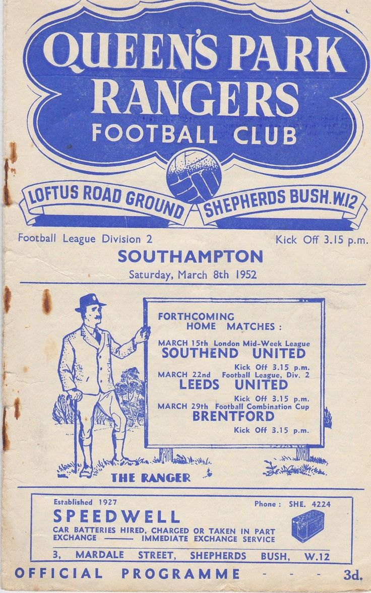 QUEENS PARK RANGERS V SOUTHAMPTON 8 MARCH 1952