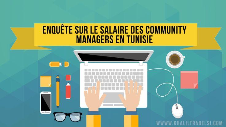Le salaire d'un community manager en Tunisie