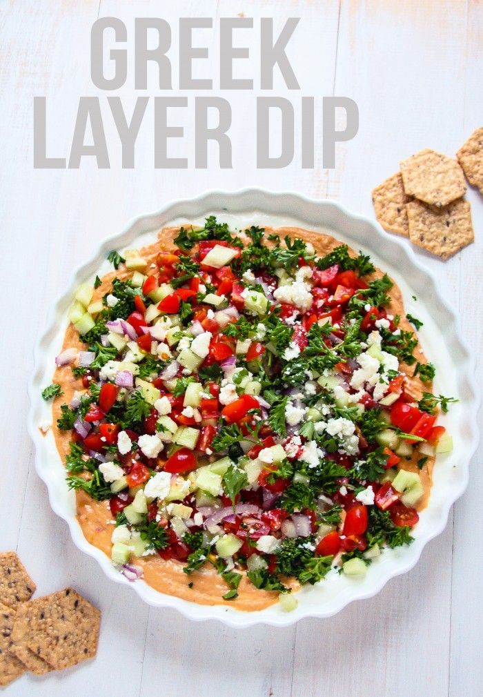 Greek Layer Dip - Layers of Happiness