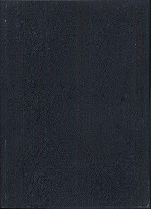 Słownik historii XX wieku, Praca zbiorowa, Krakowski Instytut Wydawniczy, 1992, http://www.antykwariat.nepo.pl/slownik-historii-xx-wieku-praca-zbiorowa-p-14328.html