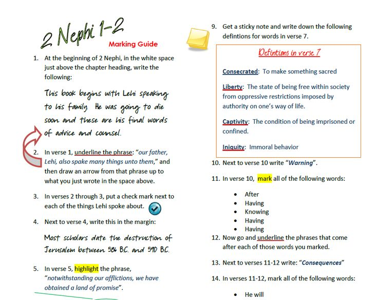2 Nephi 1 and 2 Marking Guide- Scripture Journal: 1 2 Scripture, Scripture Journal