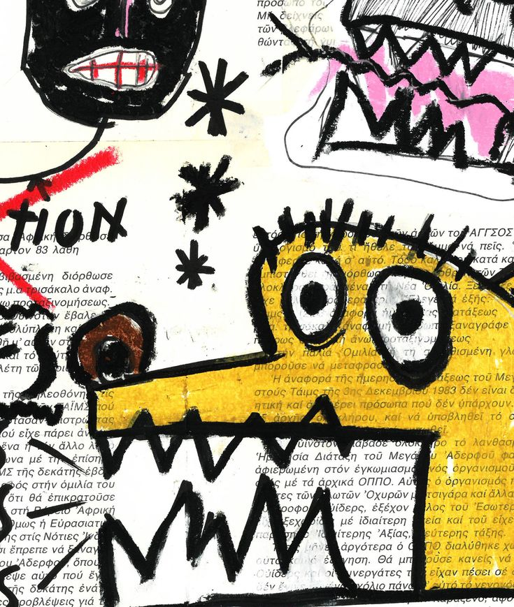 Digital prints download digital printable art INSTANT