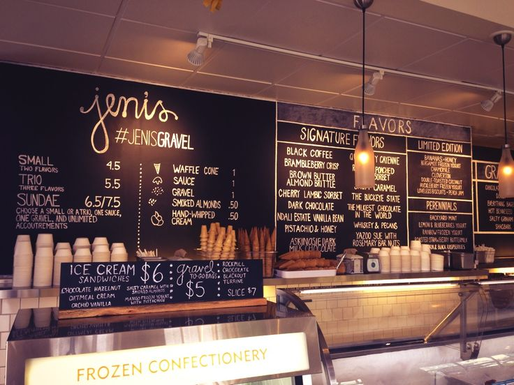 Jeni's Ice Cream in East Nashville #foodieheaven  My absolute favorite ice cream EVER!  A MUST!