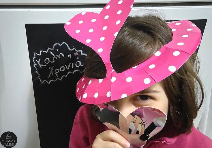 Φτιάξε παιδική κατασκευή καπέλο της αγάπης