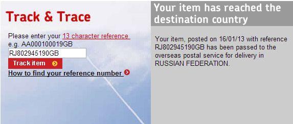Лучший Почта: посылка отслеживание по треку номера. Как пользоваться?