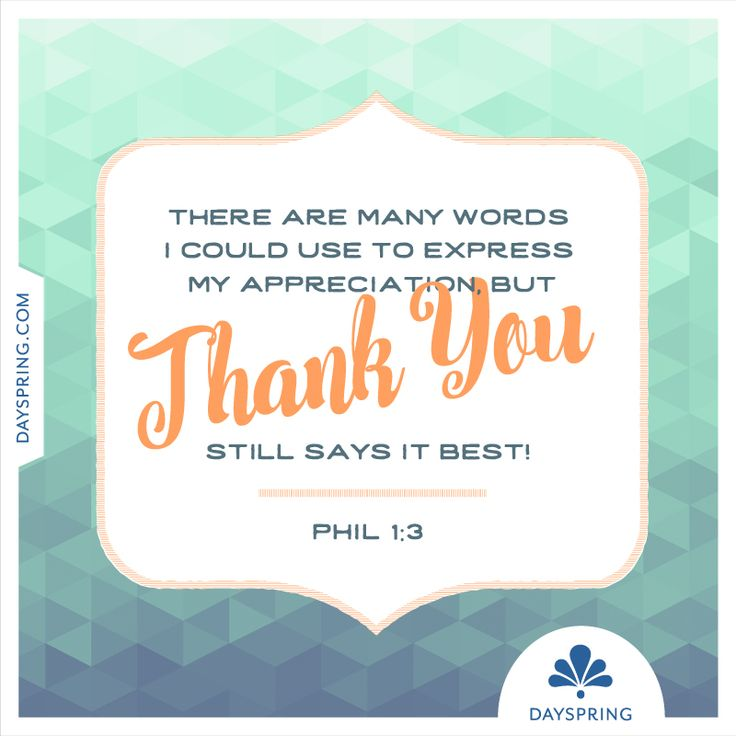 Thank You Biblical Quotes: 35 Best Free Ecards Images On Pinterest