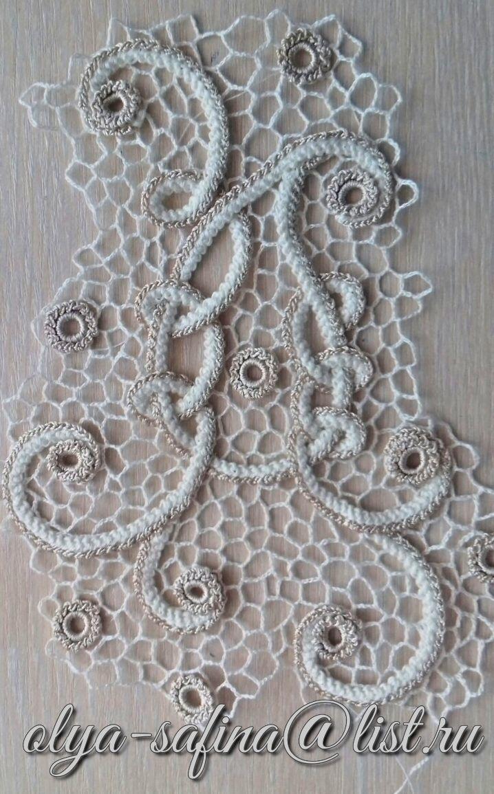 Beautiful Russian motif