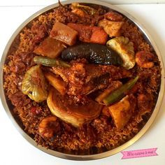1000 ideas about cuisine s n galaise on pinterest les for Cuisine senegalaise