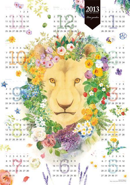 一年を一枚で見渡せる、A3サイズのポスタータイプカレンダーです。一年のハーブをたてがみに植えたライオンさんのイラストが華やかです。水彩イラストレーター志水恵美...|ハンドメイド、手作り、手仕事品の通販・販売・購入ならCreema。
