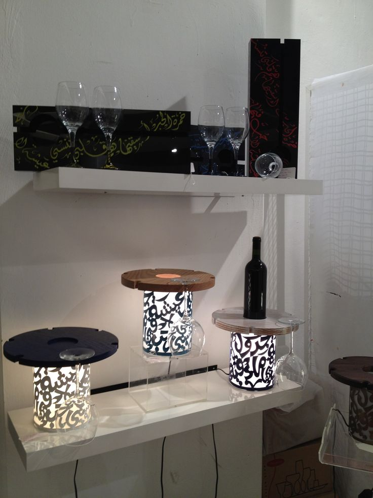 Hand Made small tables with a light and Arabic Calligraphy. By Kaleidoscope