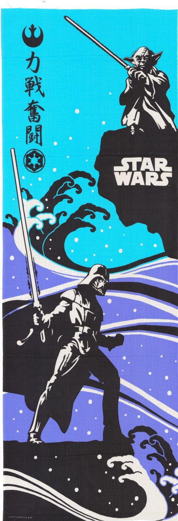 Darth and Yoda Star Wars Tenugui