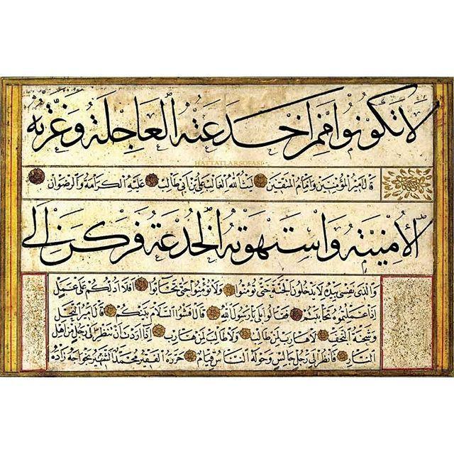 Hattat Hocazade Mehmed Enveri Efendi'nin Sülüs ve Nesih Kıt'ası - hattatlarsofasi.com  #hattat #hatsanatı #hattathocazademehmedenveri #calligraphy #islamiccalligraphy #islamicart