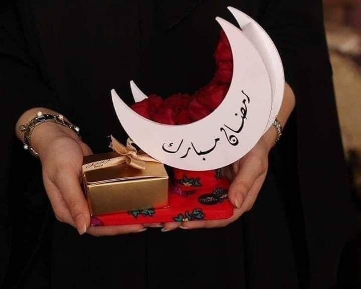 Pin By Syed Razia Sultana On Ramadan Ramadan Greetings Ramadan Ramadan Decorations