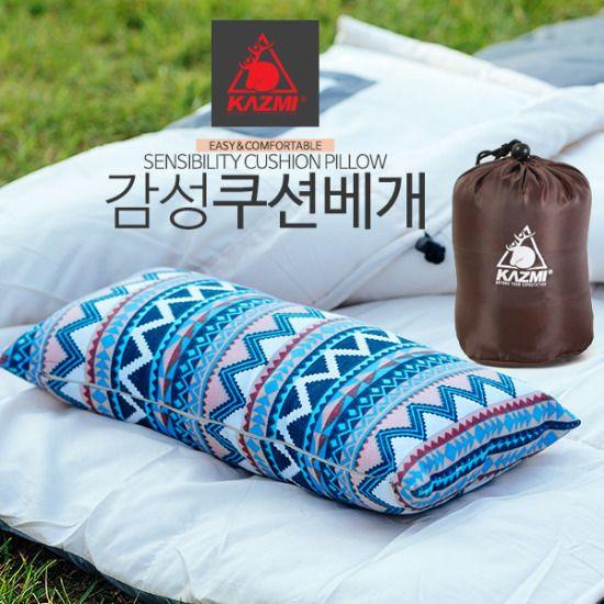 카즈미 감성 쿠션베개 / 캠핑용품 캠핑베개 야외베개