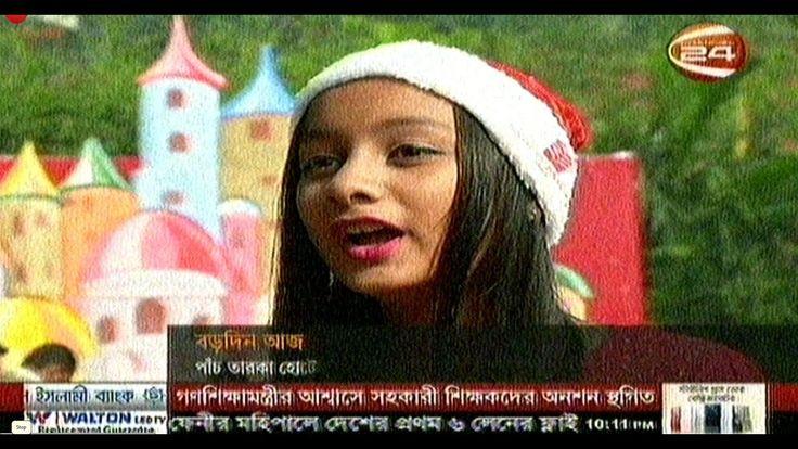 Online Bangladesh Latest News Today 26 December 2017 Live Channel 24 Bangla News Update BD News