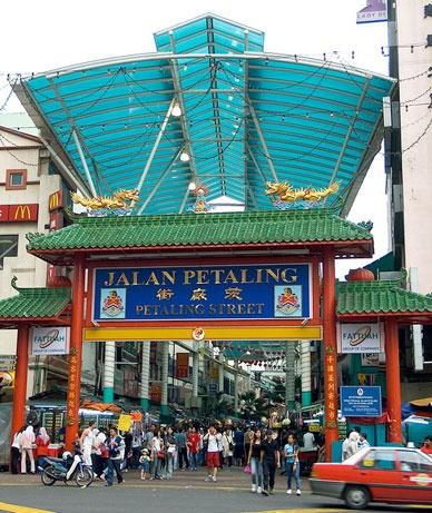 Petaling jaya!  Petaling street!  Chinatown