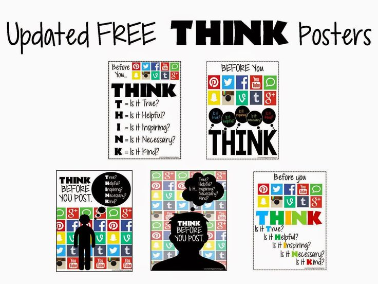 technology rocks. seriously.: Updated BEFORE You Post: THINK FREE posters