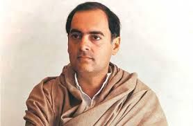 sonia and rajiv gandhi pictures - Google Search