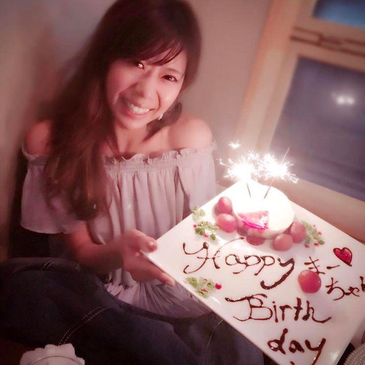 昨日サプライズで BIRTHDAYプレート貰ったー 嬉しすぎるー . . #happybirthday #happy #birthday #バースデー #バースデープレート #ハッピーバースデー #ハッピーバースデー私 #ハッピー #バースデーサプライズ #サプライズ #誕生日サプライズ #サプライズありがとう #お祝い #お祝いありがとう #利左衛門 #誕生日 #誕生日プレート #誕生日プレゼント #アラサー突入 #アラサー女子 #アラサーコーデ #アラサー #アラサーファッション #おしゃれ居酒屋 #居心地良すぎ #居心地 #浅草居酒屋 #友達大好き #三十路 #三十路記念
