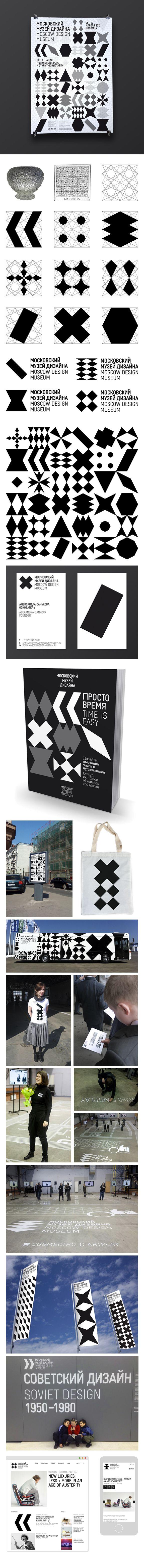 Moscow Design Museum | Lava Graphic Design, Amsterdam