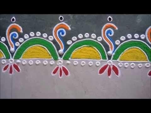 Colourful Border Rangoli Design - YouTube
