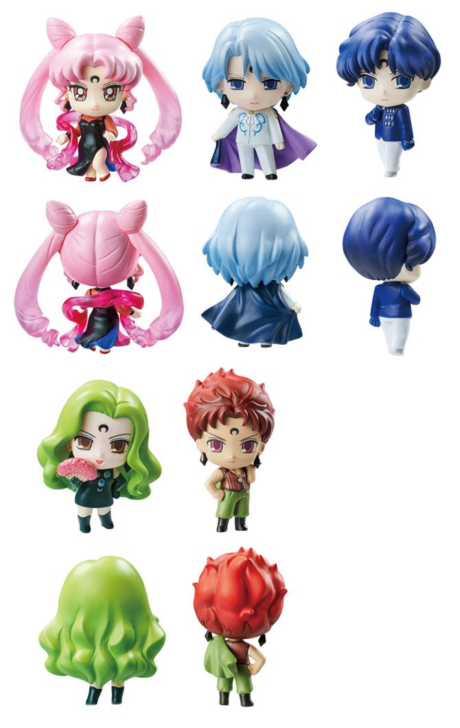 <3<3<3 Sailor Moon Petit Chara! Black Moon Clan (Note: <3<3<3 most wanted ; <3<3 wanted ; <3 if possible)