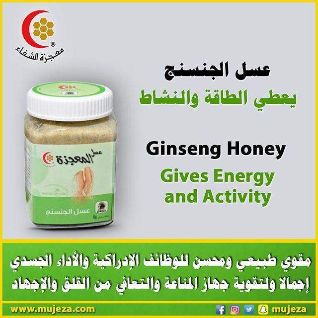 Pin On Mujeza Honey Board