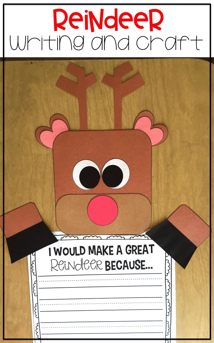 Looking for an engaging way to assess your students' writing? This reindeer craft and reindeer writing activity is perfect for your kindergarten, first grade, or second grade class! It even is perfect for homeschool!