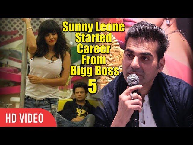 Sunny Leone Start Her Career From Bigg Boss 5 | Arbaaz Khan | Bigg Boss 11 | lodynt.com |لودي نت فيديو شير