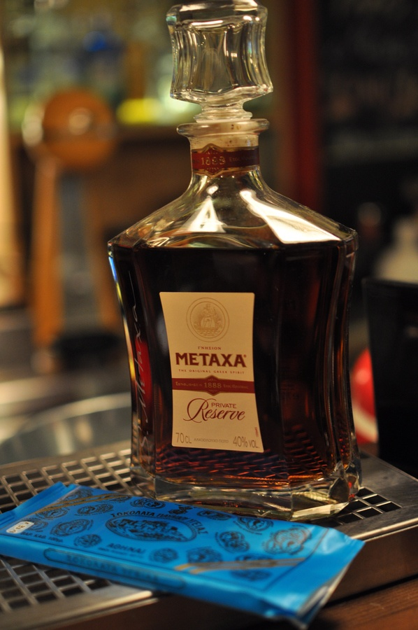 Metaxa Reserve, Greek Brandy. I won a bottle of this in a raffle, and was extremely popular for a while...