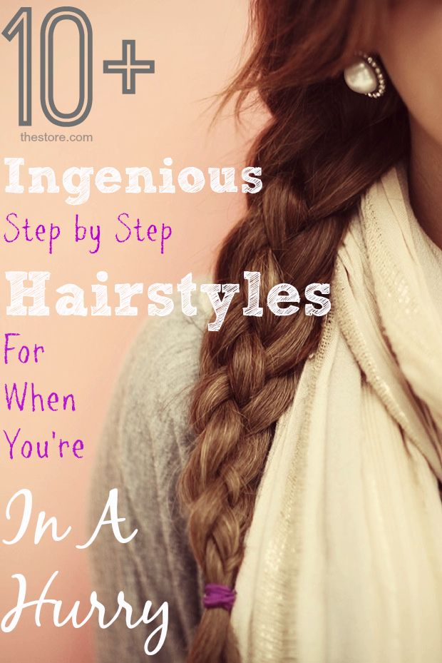 A nice collection of quick and fancy hairstyles with step by step pics!