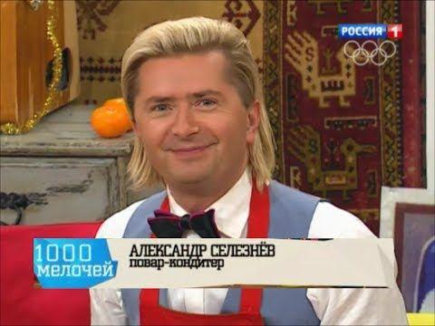 Майонез домашний / Александр Селезнев