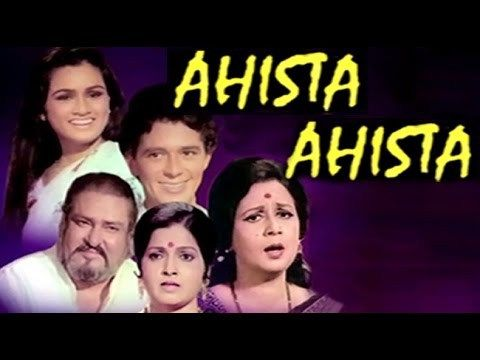 Free Ahista Ahista 1981 | Full Movie | Shammi Kapoor, Padmini Kolhapure, Shashikala Watch Online watch on  https://www.free123movies.net/free-ahista-ahista-1981-full-movie-shammi-kapoor-padmini-kolhapure-shashikala-watch-online/