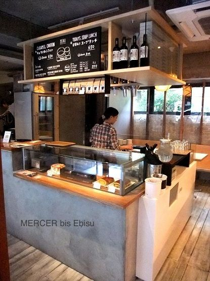 MERCER bis cafe