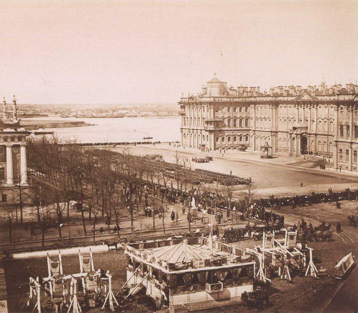 У Зимнего дворца. 1860-1872 гг.